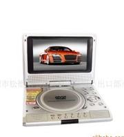 HOT! portable DVD player widescreen 136 USD