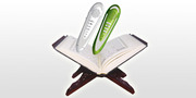 Pen Quraan M-2. (Talha)