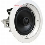 Two crs6 zero In-ceiling speakers for sale- Brand New